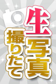 制服天国 - くみこ