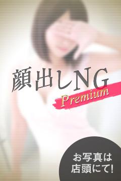 シロガネーテ白金 - まじゅ
